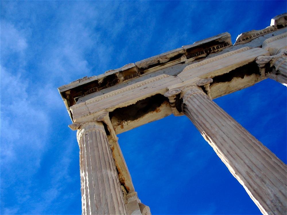 Sajnos Athén 2007